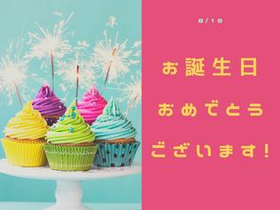 mizutama日記(Vol.23)