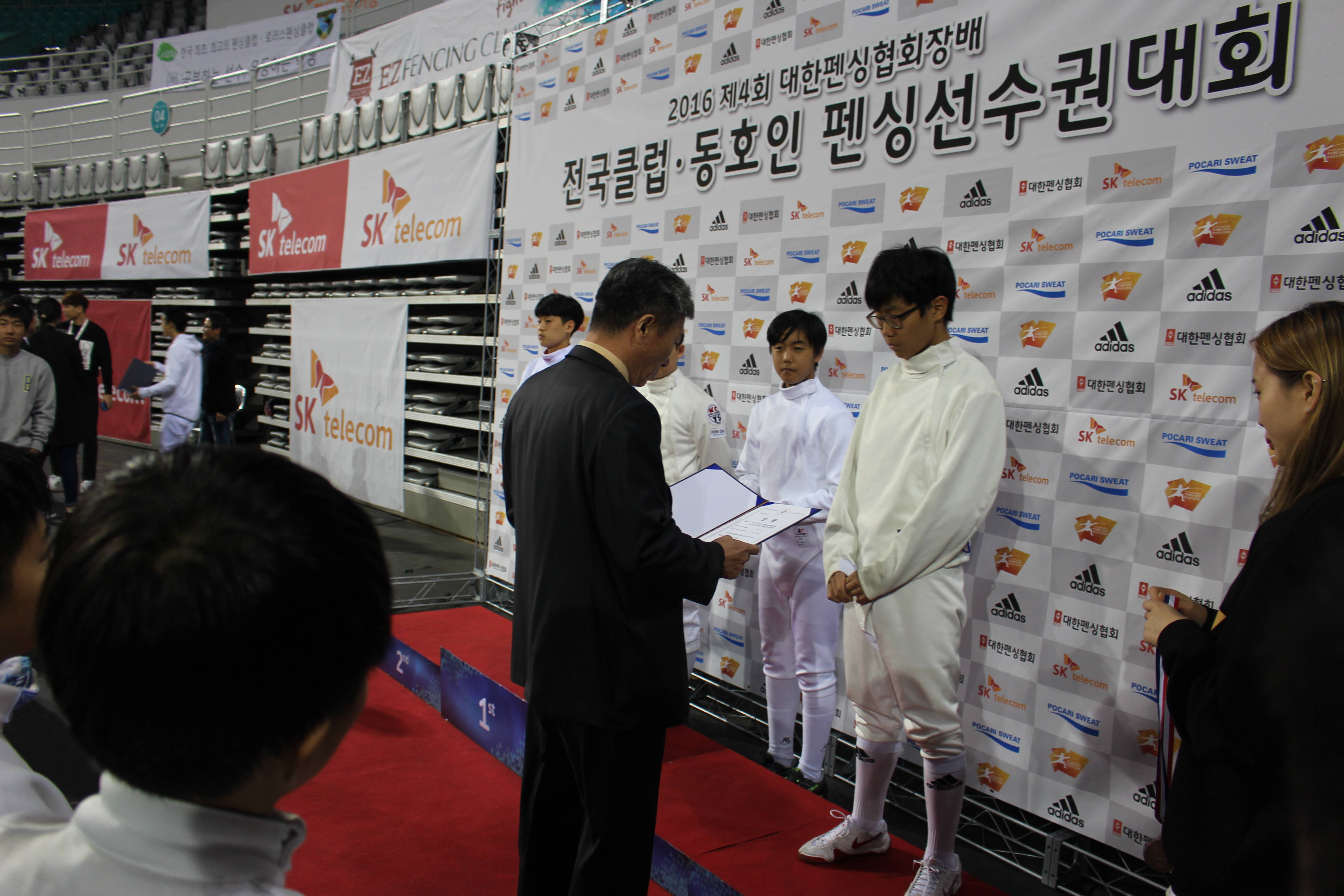 SK배 펜싱선수권대회