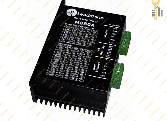 Leadshine M880А