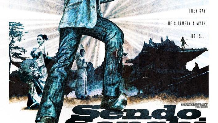 Sendo Senshi A2 Poster
