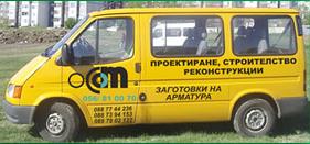 osot-trucks3