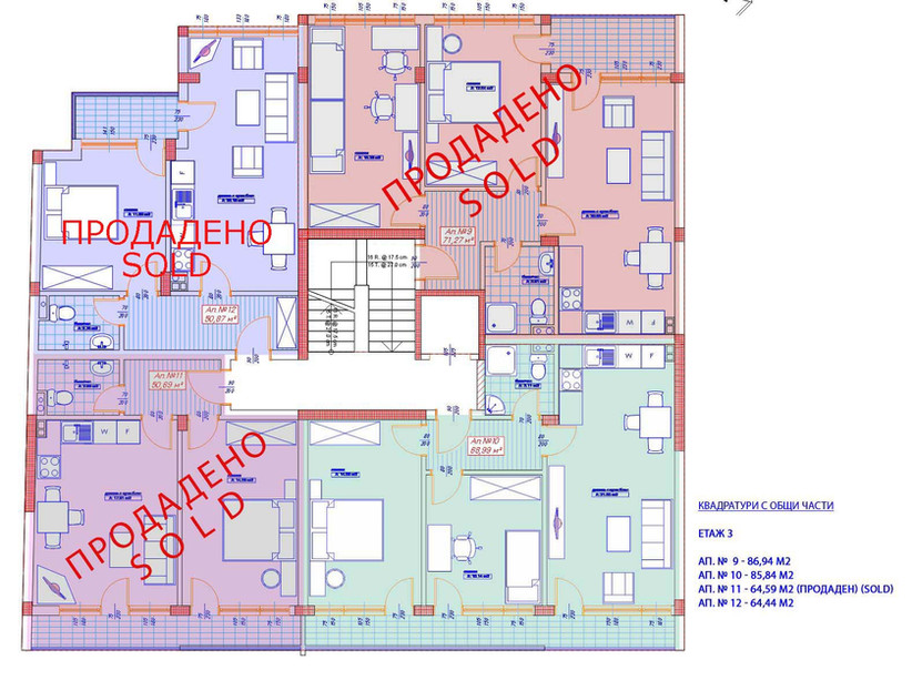 Secondo Floor Flat Debelt street