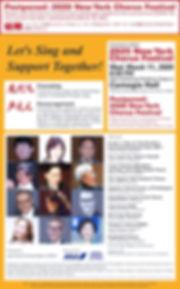 JAEXA%E3%82%B5%E3%82%A4%E3%83%88%E5%BB%B