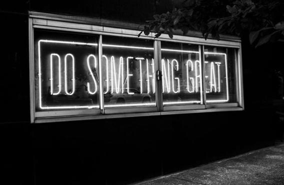 Lewis Communication, Do Something Great, 2019 Photo credit: Amar R Croskey