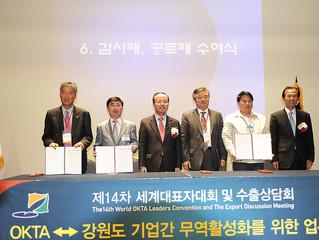 제14회 세계대표자대회(World_OKTA) 및 수출상담회 참가