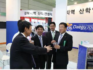 제12회 중소기업기술혁신대전 참가
