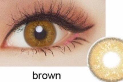 Foggy 2- Brown