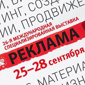 r_ma18_prez_rus-71-1.jpg