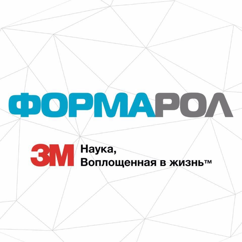 (c) Formarol.ru