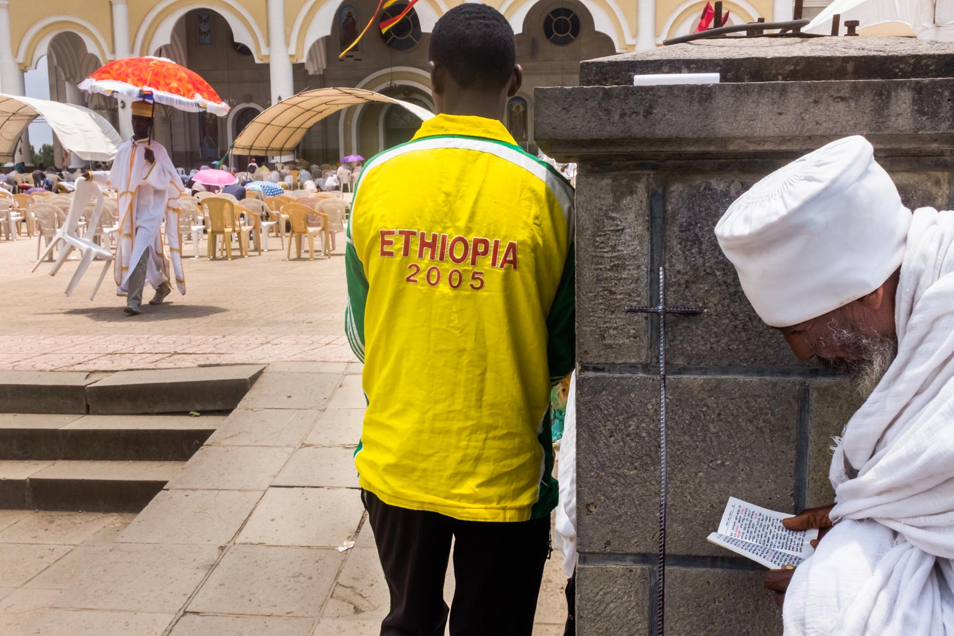 Ethiopia 2005