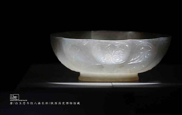 Unearthed Jade Cup Carved with Lonicera Japonica Pattern