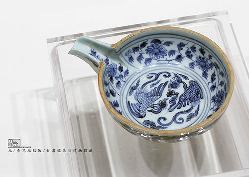 Feng and Luan Patterns on Blue and White Porcelain Water Container of the Yuan Dynasty