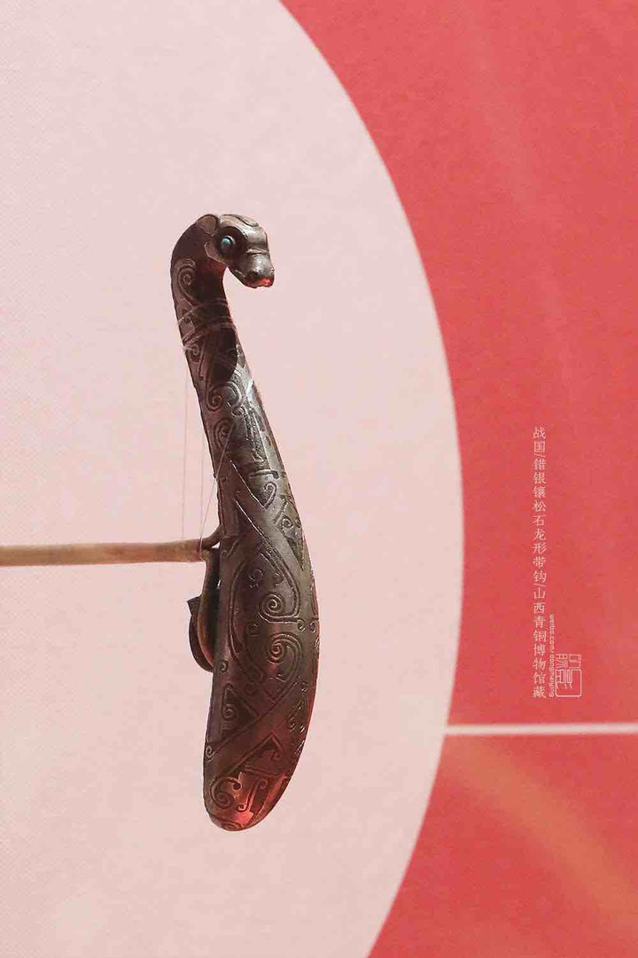 Dragon Shaped and Turquoise Inlay Silver Belt Hook (Dai Gou) of the Warring States Period (403 BC — 221 BC) — Shanxi Museum (Photo by Dongmaiying)