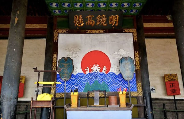 Governor's Working Desk in the County Government or Xian Ya of the Ancient City of Pingyao.
