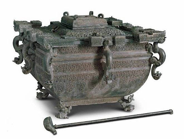 Bronze Container (Jian) that Could Place Ice Cubes to Cool Wine and Food, Unearthed from Tomb of Marquis Yi of Zeng (about 475 BC — 433 BC)