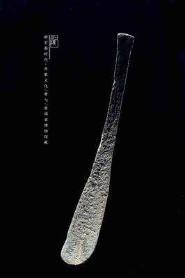 Bone Spoon — Qinghai Museum