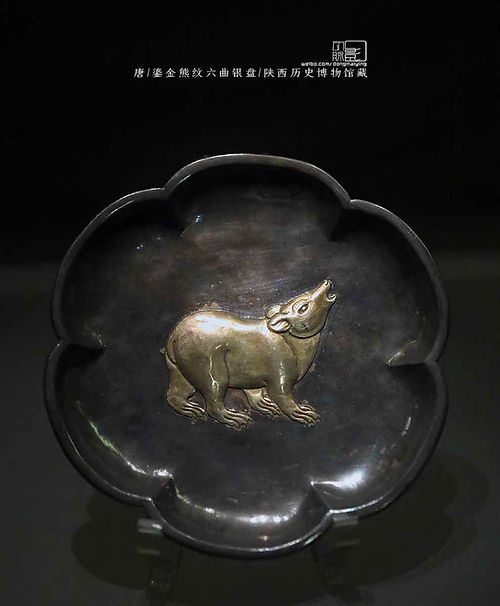 Silver Plate with Gilding Bear of the Tang Dynasty
