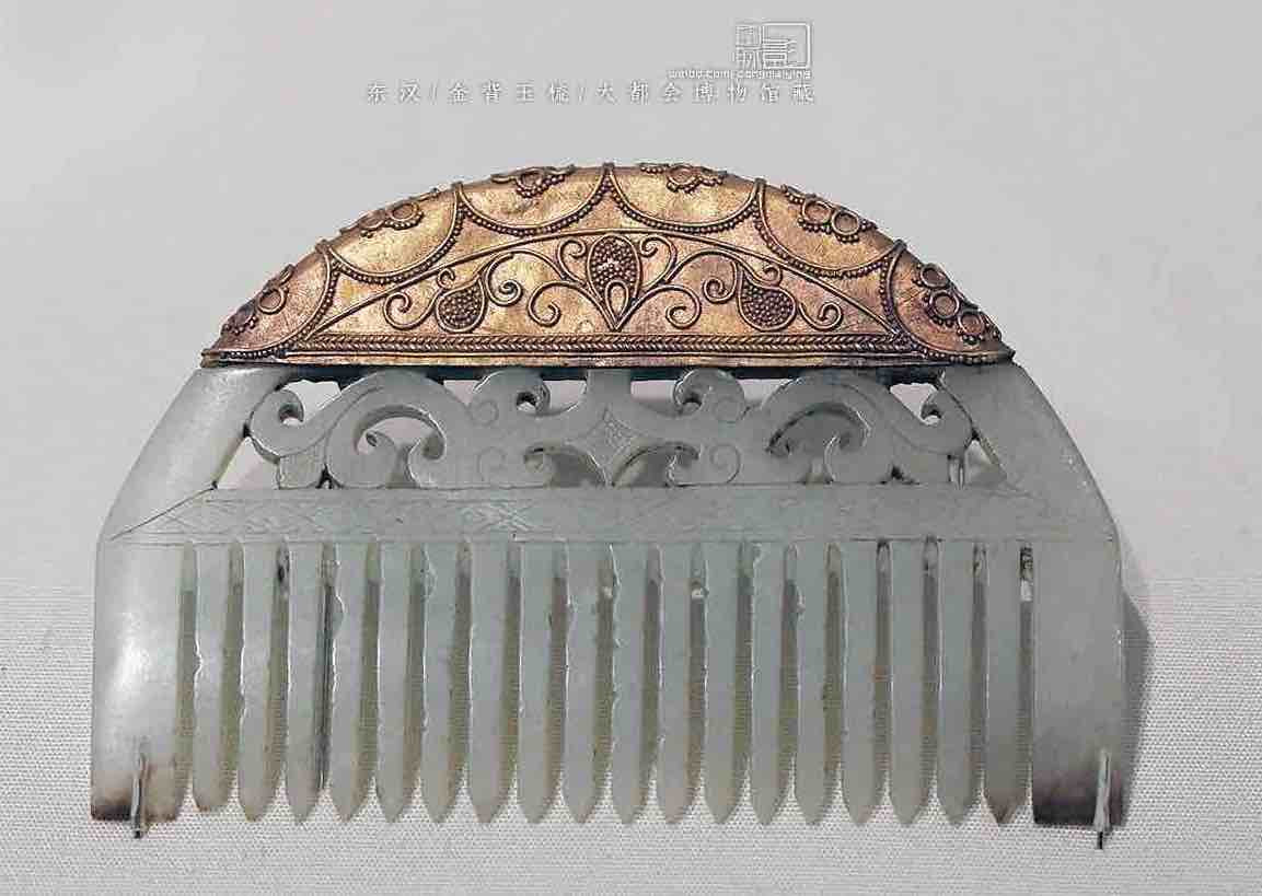 Jade Comb of the Eastern Han Dynasty (25 — 220) — The Metropolitan Museum of Art