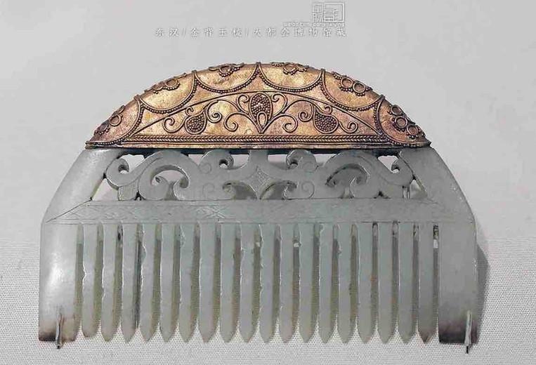 Jade Comb of the Eastern Han Dynasty (25 — 220) — The Metropolitan Museum of Art