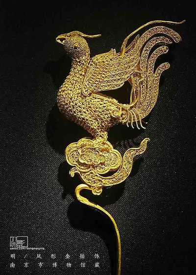 Phoenix Shape Gold Decoration of the Ming Dynasty (1368 — 1644)