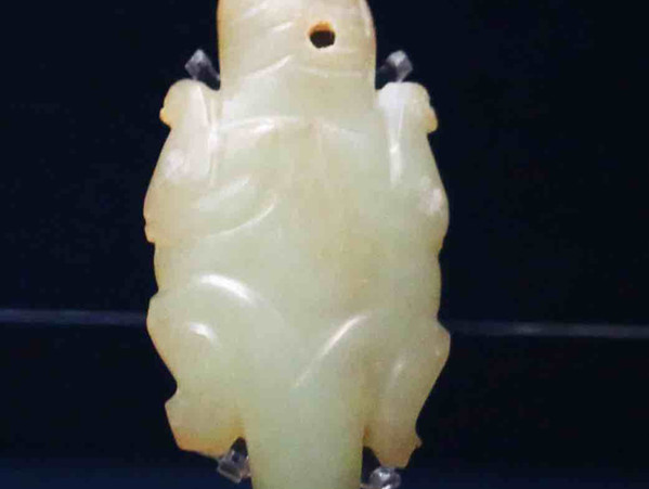 Jade Lizard of the Shang Dynasty