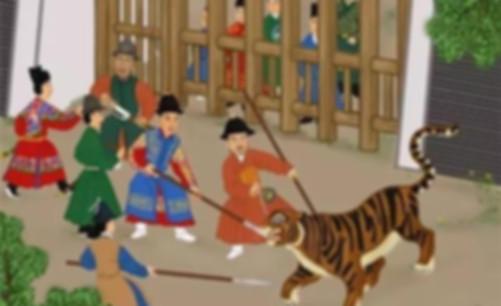 Emperor Zhu Houzhao or Ming Wu Zong or Zheng De of Ming Dynasty playing with beast
