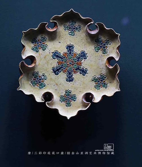Tri-coloured Glazed Pottery Plate (Tang San Cai) of the Tang Dynasty