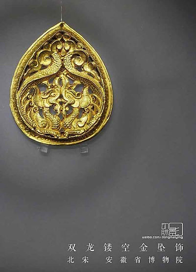 Dragon Shaped Golden Pendant of the Song Dynasty