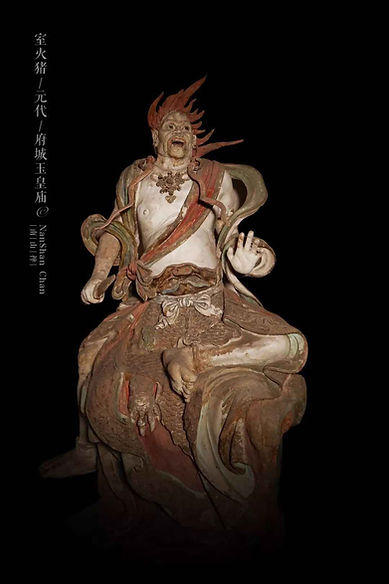 Painted Sculpture of Encampment Fire Pig Deity of Yuan Dynasty — Jade Emperor Temple of Shanxi Province