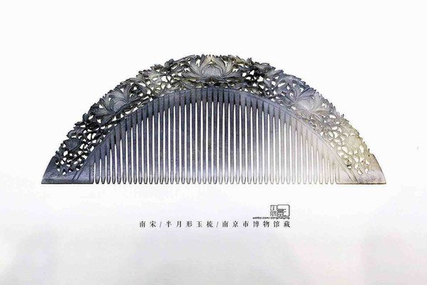 Jade Comb of the Song Dynasty (960 — 1279) — Nanjing Museum (Photo by Dongmaiying)