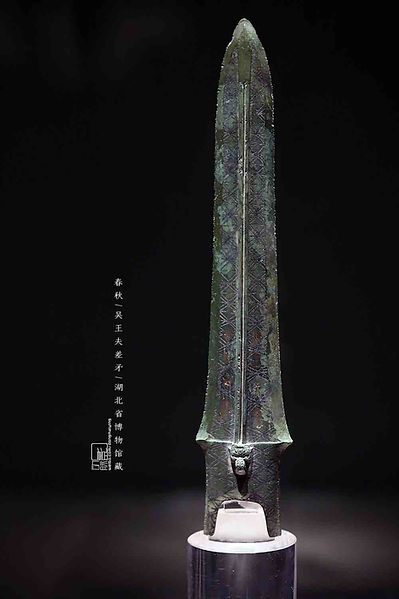 Unearthed Spear of the King of Wu (Fu Chai)
