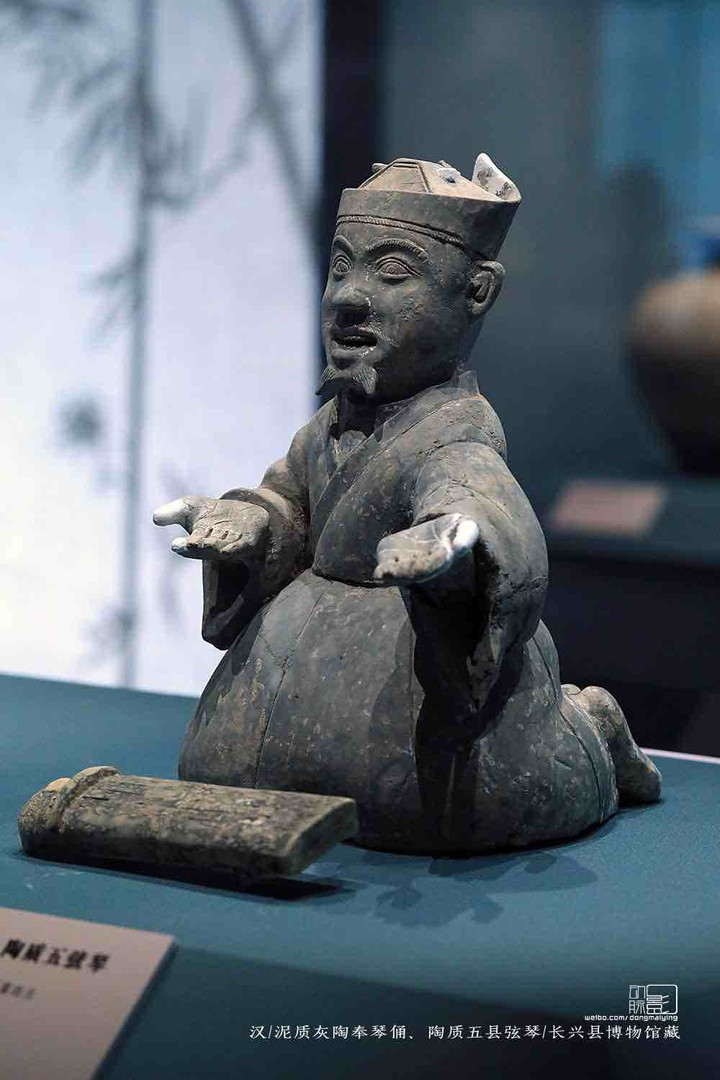 Unearthed Pottery Figurine Playing Musical Instrument Qin — Changxing Museum