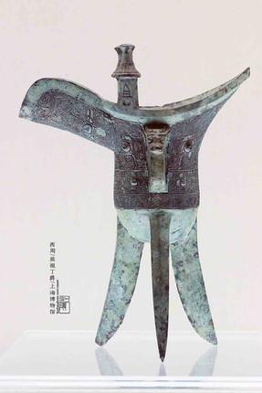 Bronze Wine Cup (Lv Zu Ding Jue) — Shanghai Museum