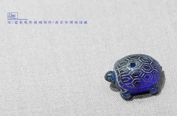 Unearthed Turtle Shaped Blue Glass Decoration of the Song Dynasty