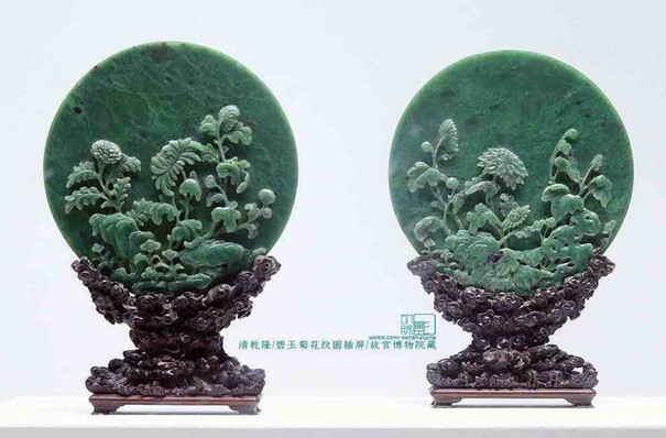 Jasper Decoration (Cha Ping) of the Qing Dynasty — Palace Museum