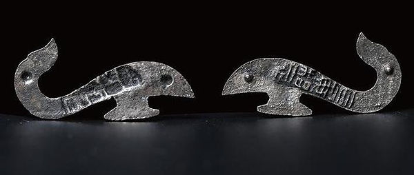 The Silver Belt Hook Unearthed from Tomb of King Liu Fei — Nanjing Museum