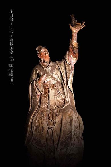Painted Sculpture of Net Lunar Crow Deity of Yuan Dynasty — Jade Emperor Temple