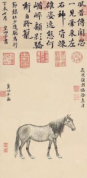 Xianfeng Emperor's Painting Work