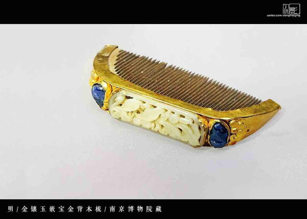 Jade and Gem Decorated Gold Comb of the Ming Dynasty (1368 — 1644) — Nanjing Museum (Photo by Dongmaiying)