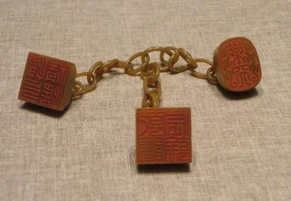 Triple Jade Seals (Tianhuang San Lian Xi) of Qianlong Emperor