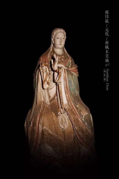 Painted Sculpture of Emptiness Solar Rat Deity of Yuan Dynasty — Jade Emperor Temple