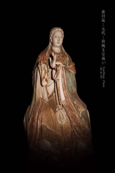 Painted Sculpture of Emptiness Solar Rat Deity of Yuan Dynasty — Jade Emperor Temple