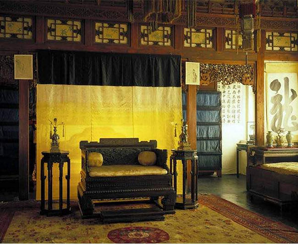 Yang Xin Dian of the Forbidden Palace, Where Empress Dowager Cixi Listen and Deal With State Political Affairs.