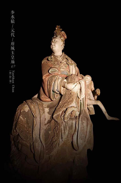 Painted Sculpture of Three Water Ape Deity of Yuan Dynasty — Jade Emperor Temple