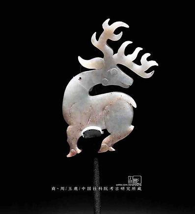 Jade Deer of the Shang Dynasty