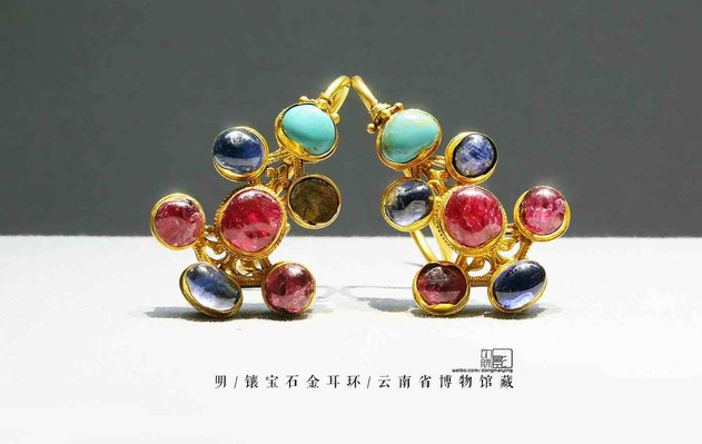 Gold Inlaid Gems Earring of the Ming Dynasty (1368 — 1644) — Yunnan Museum (Photo by Dongmaiying)