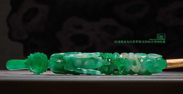 Jadeite Hairpin of the Qing Dynasty (1636 — 1912)