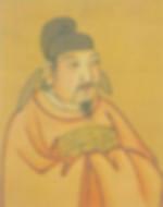Emperor Li Chun or Tang Xian Zong of Tang Dynasty in History of China