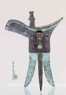 Bronze Wine Cup (Lv Zu Ding Jue) of the Western Zhou Dynasty (1046 BC — 771 BC) — Shanghai Museum