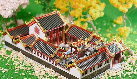 Courtyard House or Siheyuan 3D Metal Puzzle Model